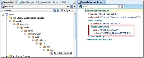 ADF BC: How to customize the RowImpl class for an Entity Object as site level customization