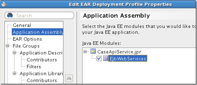 ejb_cache - 019 adding jar to ear - 02